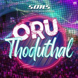 Oru Thoduthal songs