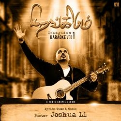 Listen to Yudhavin Singam - Karaoke Version songs from Irangidum (Karaoke)