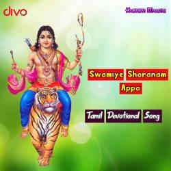 Swamiye Sharanam Appa songs