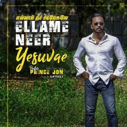 Ellame Neer Yesuvae songs