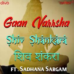 Gaan Varrsha songs