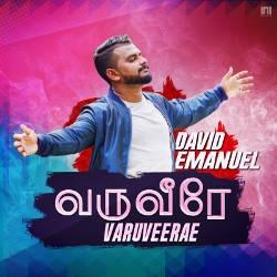 Varuveerae songs
