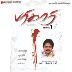 Parigaari - Vol 1 songs