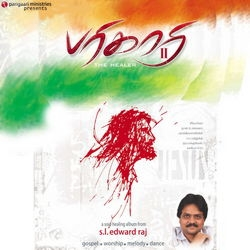 Parigaari - Vol 2 songs