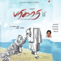 Parigaari - Vol 3 songs