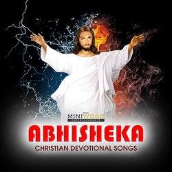 Abhisheka songs