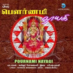 Pournami Nayagi songs