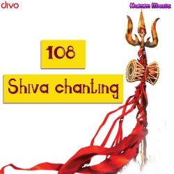 Listen to 108 Shiva Chanting songs from 108 Shiva Chanting