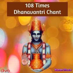 108 Dhanavantri Chanting songs
