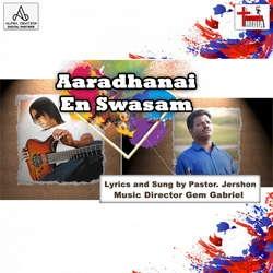 Aaradhanai En Swasam songs