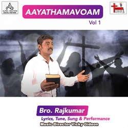 Aayathamavoam - Vol 1 songs