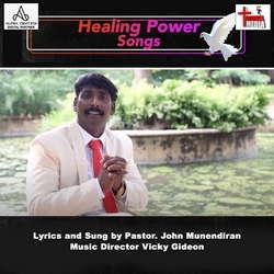 Healing Power Songs songs