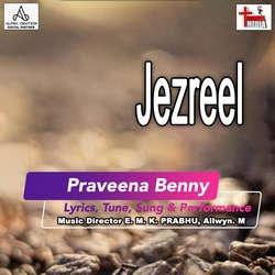 Jezreel songs