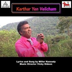 Karthar Yen Velicham songs