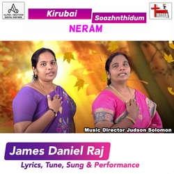 Kirubai Soozhnthidum Neram songs