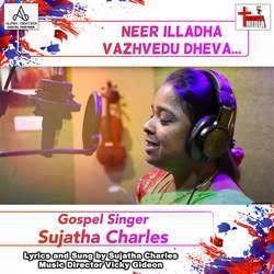 Neer Illatha Vazhvedhu songs