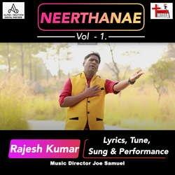 Neerthanae - Vol 1 songs