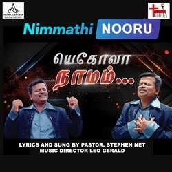Nimmathi Nooru songs
