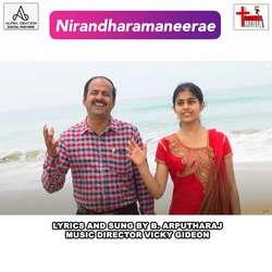 Nirandharamaneerae songs