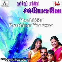 Thuthikku Paathirar Yesuvae songs