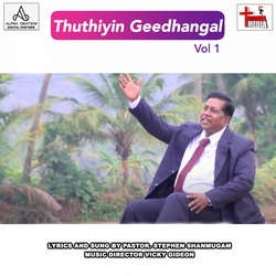 Thuthiyin Geethangal - Vol 1 songs