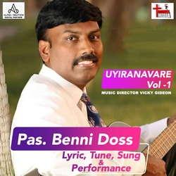 Uyiranavarae - Vol 1 songs
