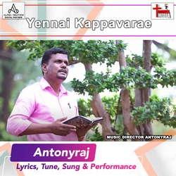 Yennai Kappavarae songs