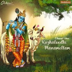 Listen to Kuzhaloodhi Manamellam songs from Ghibrans Spiritual Series