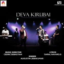 Deva Kirubai songs