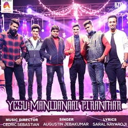Yesu Manidanaai Piranthar songs