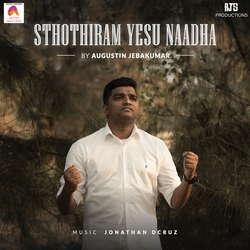 Sthothiram Yesu Naadha songs