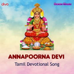 Listen to Annapoorna Devi songs from Annapoorna Devi