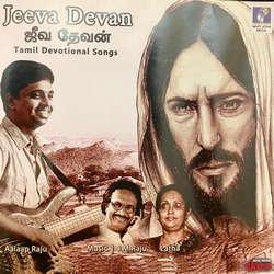 Jeeva Devan songs