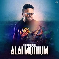 Alai Mothum songs