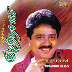 Kuzandha Saamy