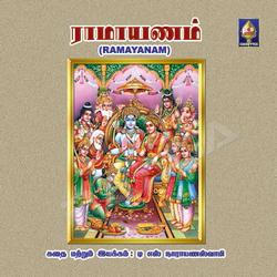 Ramayanam drama
