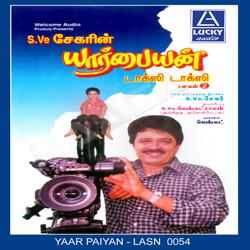 Listen to Yaar Paiyan songs from Yaar Paiyyan (Taxi Taxi) - Vol 2