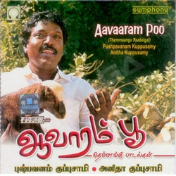 Listen to Kullanari Kombu songs from Aavaram Poo