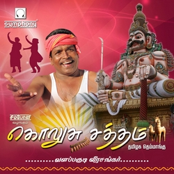 Listen to Achu Vella Pechu songs from Kolusu Sattham