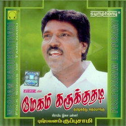 Listen to Appam Murukku songs from Megam Karukuthadi