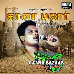 Gana Bazaar songs
