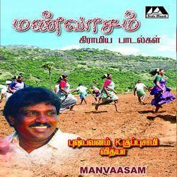Manvasam songs