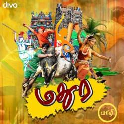 Madurai Song songs