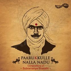 Paarukkulle Nalla Nadu (Album)
