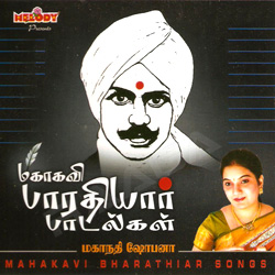Listen to Thikku Theriyada Kaattil songs from Aasai Mugam Marandhu Pochi