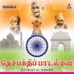 Listen to Vande Mataram songs from Desa Bakthi Padalgal