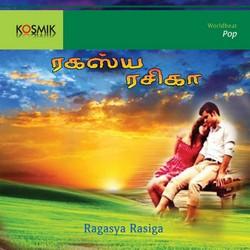 Ragasya Rasiga songs