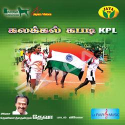 Kalakkal Kabaddi - KPL