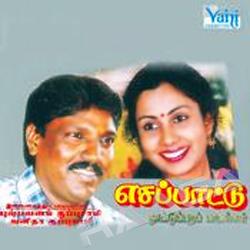 Listen to Thithirithiri Bommakka songs from Aaesa Pattu (Folk)