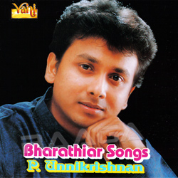 Bharathiyar Songs - Unnikrishnan songs